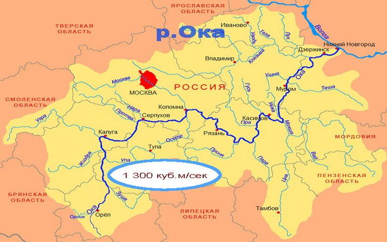 Река Оку с городами на карте России