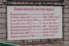 istochnik2