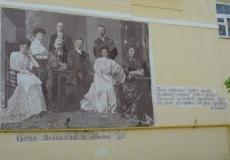 dom-polezhaevyh-v-borovske-517x319