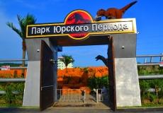 dgubgafotoparcyrskogo1-edqu3v