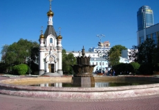ekaterinburg14