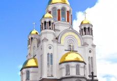 ekaterinburg3