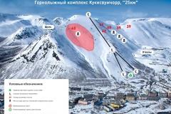 kirovsk13
