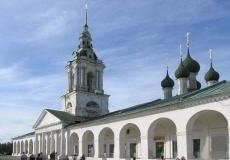 kostroma13
