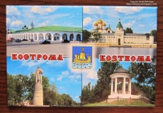 kostroma9