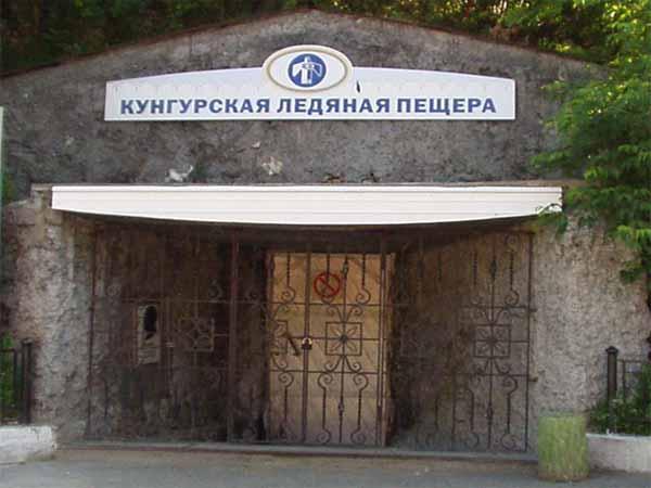 kungur