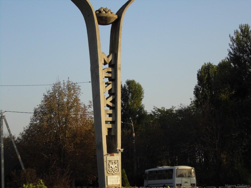 maykop1
