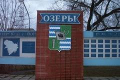 ozery9