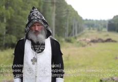 uralskyjmonastyr14