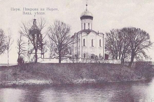 Церковь Покрова на Нерли ⛪ история создания и описание храма, где находится, фото, кто построил храм Покрова Богородицы, как добраться