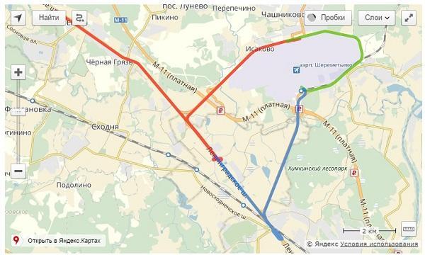 Как добраться до Нячанга из Москвы недорого и быстро?