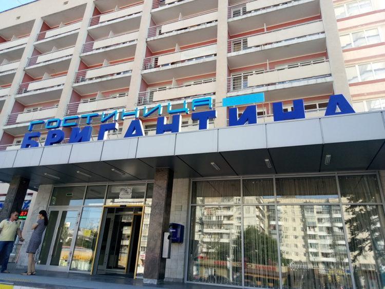 Бюджетные отели в Новороссийске